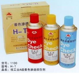 核级H-T型着色渗透探伤剂