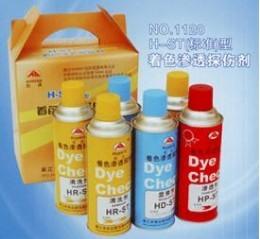 H-ST型着色渗透探伤剂
