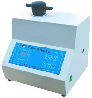 TZXQ-1A/B/C/D自动金相岩相试样镶嵌机