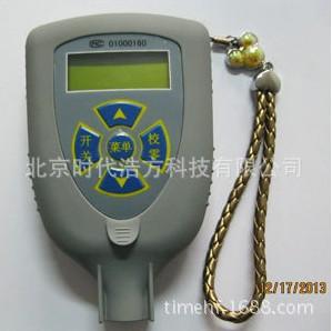 CT2600覆层测厚仪(两用)